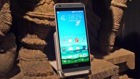 Hands-on review: MWC 2016: HTC Desire 530