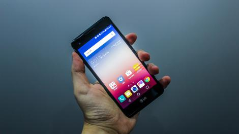 Review: EXCLUSIVE: LG X Style