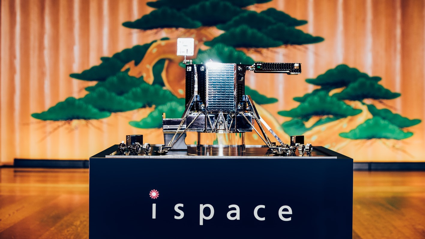 Mock up of Ispace lunar lander